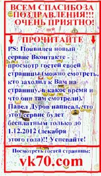 Карина Игнашевич, 9 октября 1990, id132019881