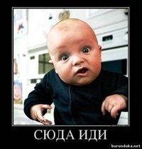 Советую завалить ебло † | ВКонтакте