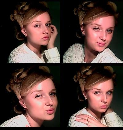 Елена Гемерлинг, 21 октября 1990, Кострома, id49257564
