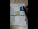 английский для дошкольников 7