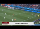Футболдан ӘЧ да 1 8 финалда ойнайтын алғашқы командалар анықталды