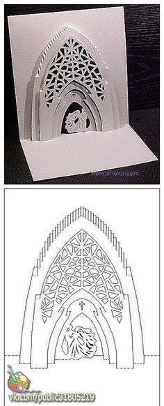 Красивые открытки в технике киригами (10 фото) - картинка