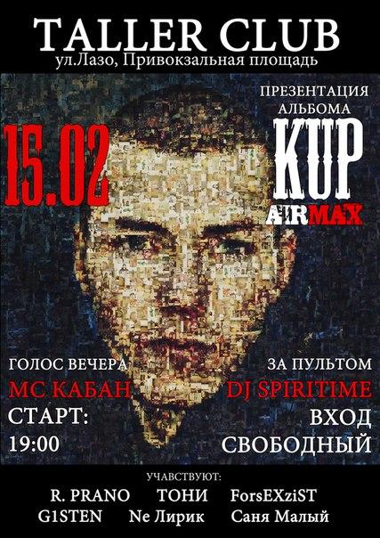 Изображение с сайта Gekkony.com.ua