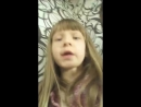 Варя Козлова - Live