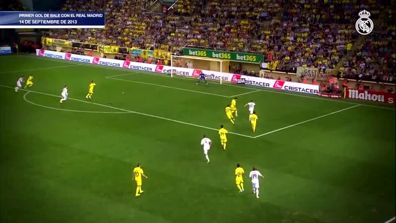 Дебютный гол Бэйла за «Реал» 14.09.2013