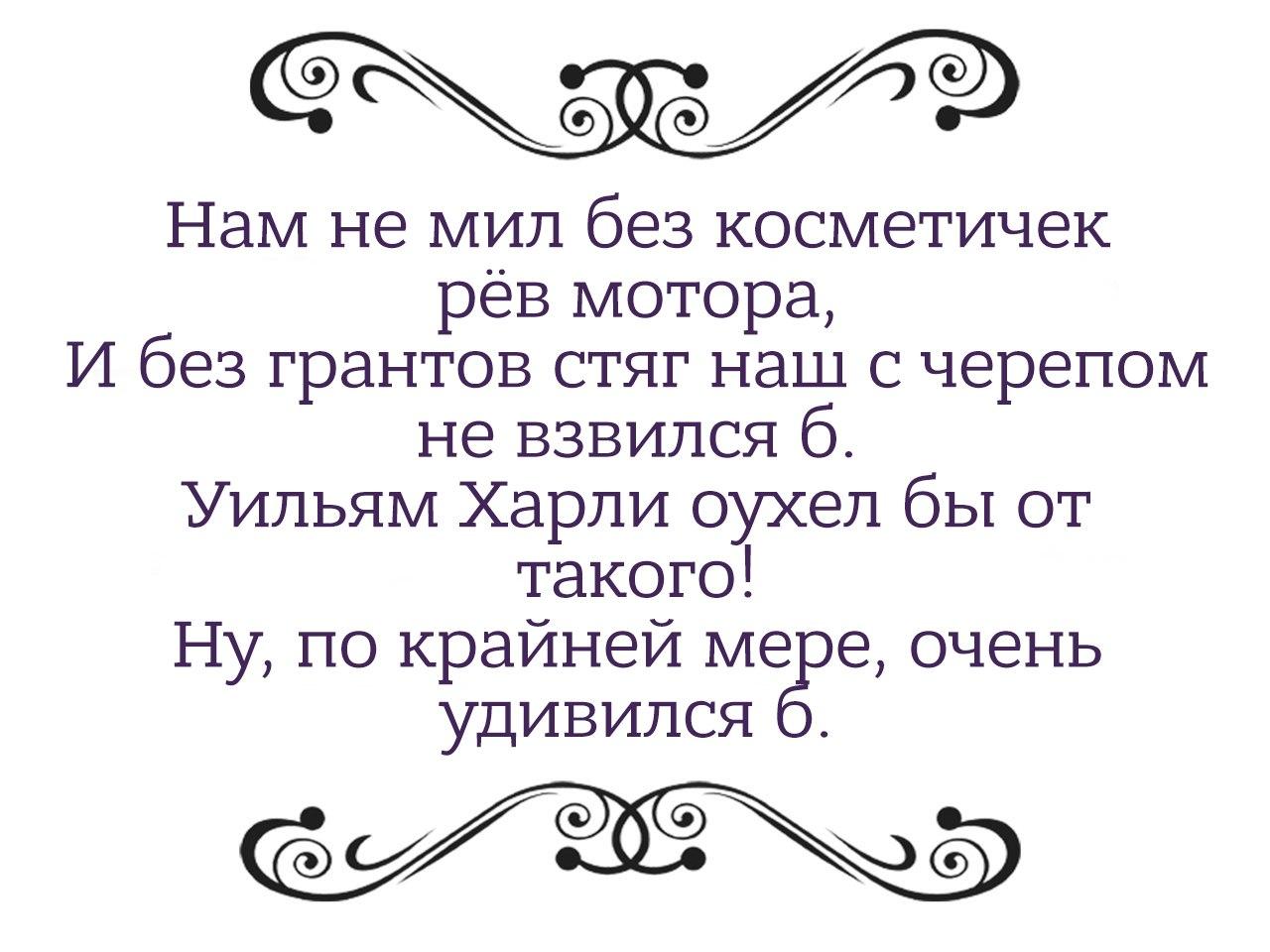 https://pp.vk.me/c543106/v543106563/43ec/V4VFr1Sknyk.jpg