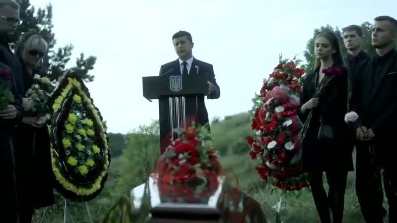 Не удивляйтесь, что на могильной плите будет не его имя. Еще при жизни он переписал свою смерть на жену На Украине показали похо