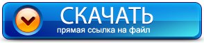 kp.ru/go/http://intureanis.ru/kervos.php?q=V.A-R.G+-+ТНЕ+BEST...+PART+ONE+(2010-2011)