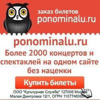 TicketTool net - система онлайн бронирования билетов