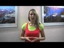 Видео приглашение на мастер класс Как вести здоровый образ жизни в мегаполисе