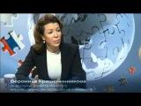 Успехи российской дипломатии 2013 года -- выводы и уроки