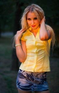 Карина Салимова, 10 сентября 1987, Нефтекамск, id221414784
