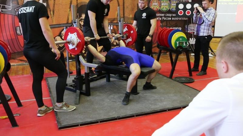 Жим 135 Чемпионат России WRPF 2018