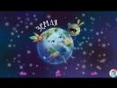 Астрономия для детей Изучаем планеты солнечной системы