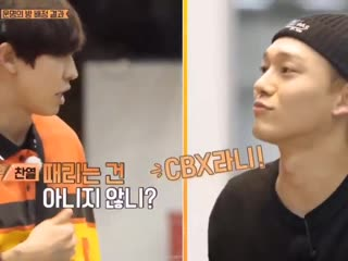 exo's ladder reality show in 6 seconds