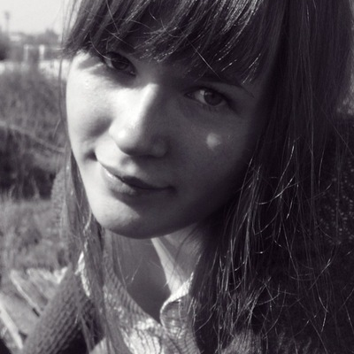 Анастасия Баканова, 19 декабря 1970, Ревда, id196327005