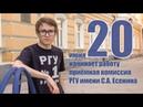 Разные люди Гость программы Александр Агарев