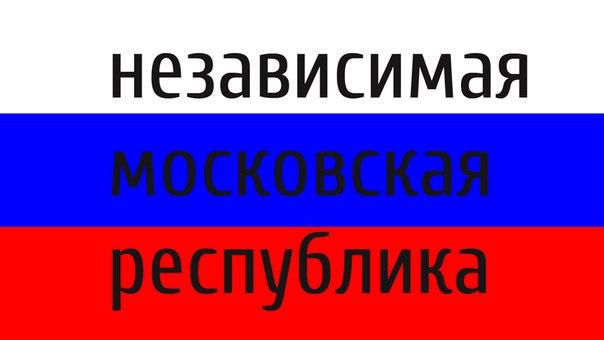 """Террористы обстреляли из """"Градов"""" Победное. Есть многочисленные жертвы - Цензор.НЕТ 1167"""