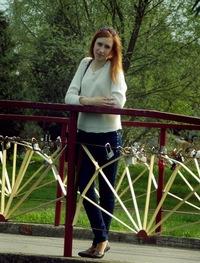 Катя Сушко