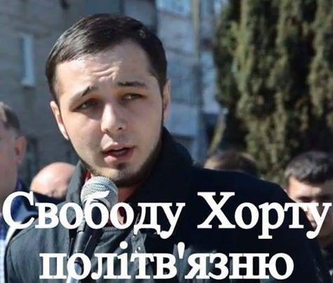 Адвокаты Краснова не явились в суд, ему предоставили государственных защитников - Цензор.НЕТ 7071
