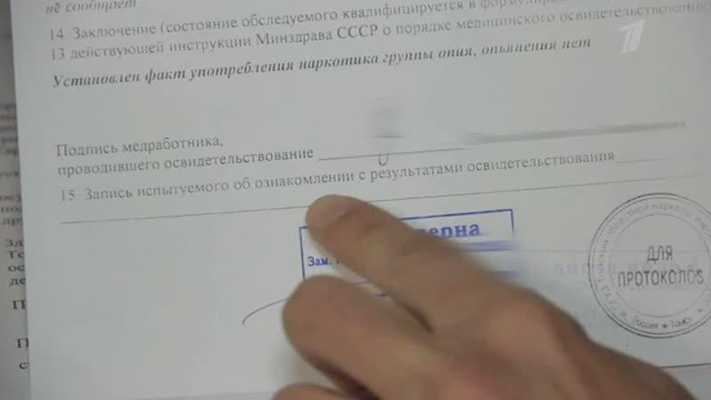Адвокат Илья Сахаровский на Первом канале прокомментировал ошибки установления личности преступника