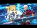 Emiya Archer - Fate/Grand Order Arcade