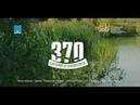 Любимые места моего города: Осиновое озеро. Сердце города Ульяновск370