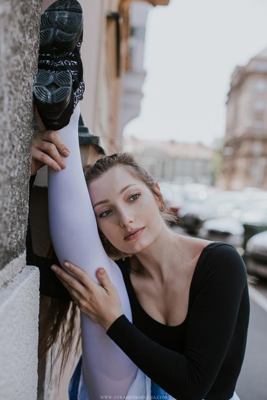 Елена Авраменко |