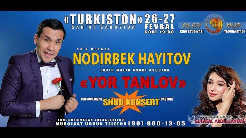 Nodirbek Hayitov - Yor tanlov konsert (treyler)   Нодир Лули - Ёр танлов концерт (тез кунда)