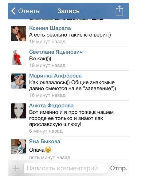 Анна Кудимова 0mCZP9JUDLE