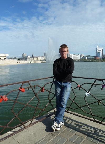 Сергей Евгеньевич, 7 октября , Нижний Новгород, id21917980