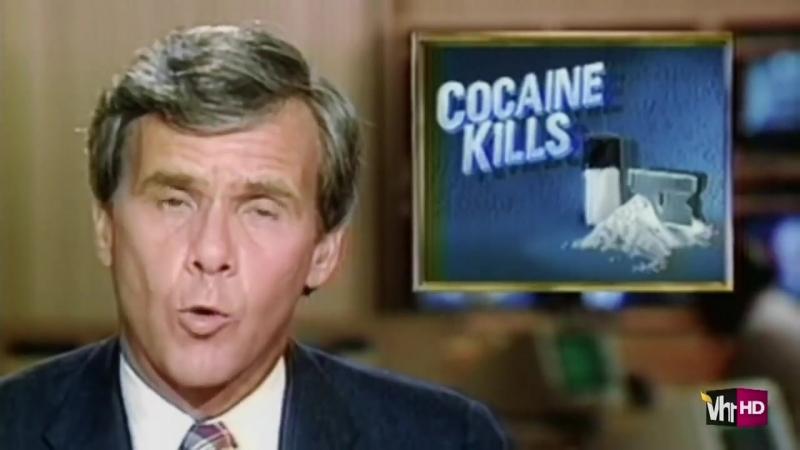 Поколение Крэка , ЦРУ и Нарковойны-Наркоторговля.