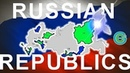 RUSSIAN REPUBLICS Explained (Geography Now!)