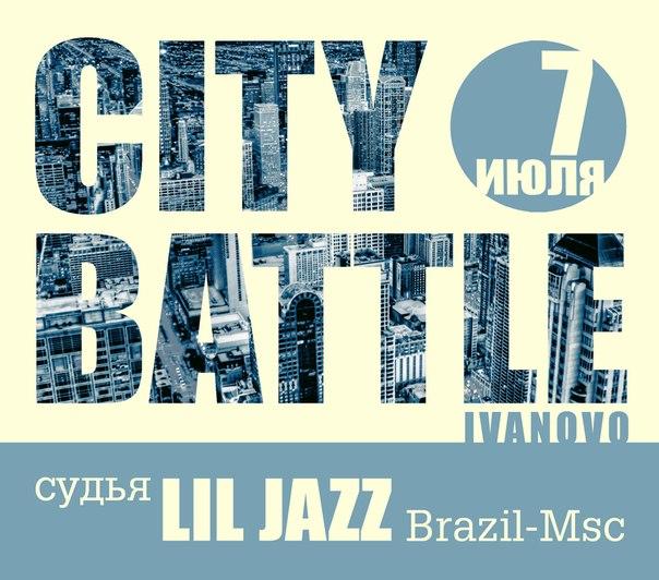 CITY BATTLE'12 (Иваново).