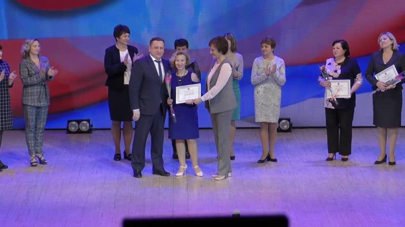 Церемония вручения свидетельства Образцовый детский коллектив Алтайского края