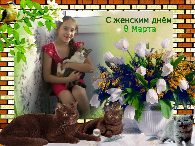 Руслана Башилова | Санкт-Петербург