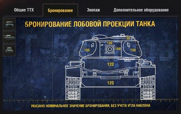 как играть на т 54 первый образец в world of tanks видео