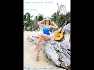 Уроки гитары с Августиной, уроки игры на гитаре, курсы гитары, Открытый урок с Августиной № 5