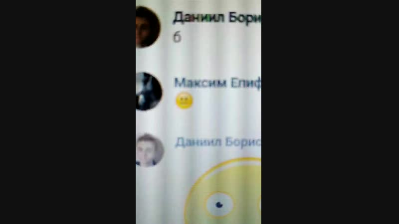 Недо-оператор компании Peartechnologies принял вызов студента БГУ ШОК!