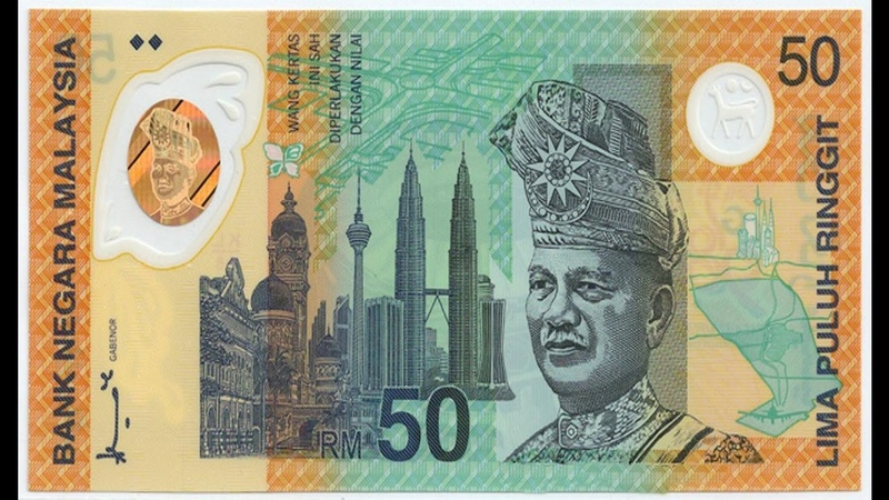 New series of Malaysian banknotes - Distinctively Malaysia 2016