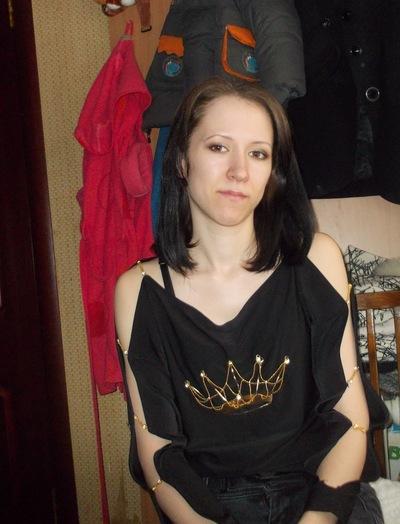 Наташа Гольнякова, 21 января , Железнодорожный, id106658862