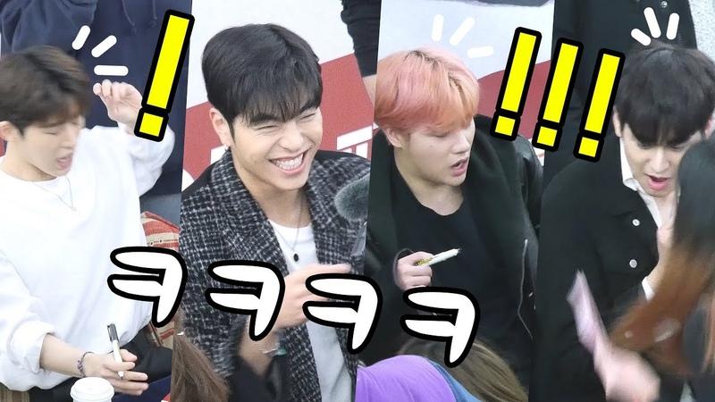 아이콘 iKON : 준회, 윤형의 장난과 멤버들 반응 JUNE, YH Prank, BI, JIN reaction : 팬사인회 Fansign : Edited fancam : 영등포