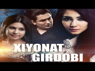Dildora Niyozova - Xiyonat girdobi (Yangi O`zbek kinoga (soundtrack) 2014)