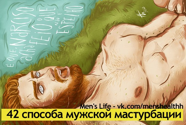 tehnika-masturbatsii-muzhskaya