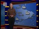 Прогноз погоды с Ксенией Аванесовой на 21 декабря