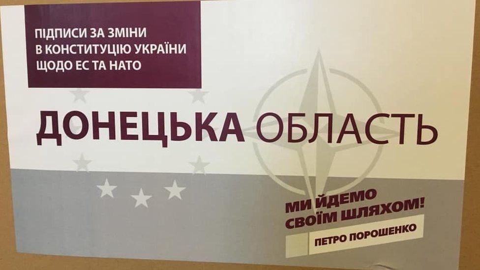 Сколько ошибок можно сделать в слове ЕС? Фото из парламента Украины