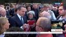 Новости на Россия 24 • Предвыборную кампанию в Австрии назвали самой грязной в истории страны