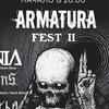ARMATURA Fest II: DOMINIA (СПб), SEVENSINS и др.