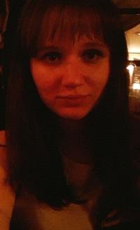 Ирина Косырева, 11 апреля , Москва, id148151224