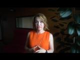 Юля Ионова (АРТ Флорист) Видеоотзыв участника проекта